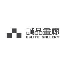 誠品藝廊網頁設計,誠品,誠品藝廊,網頁設計,RWD網頁設計,台北網頁設計,畫廊網頁設計