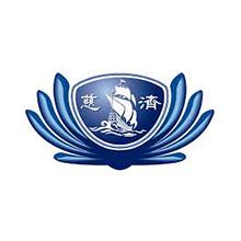 Tzuchi,Health International Service Center,慈濟醫院網頁設計,慈濟醫院國際醫療服務中心網頁設計,網頁設計,RWD design,homepage