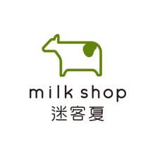 milkshop,迷客夏,菓然式,迷客夏網頁設計,果然是,菓然式網頁設計,手搖杯網頁設計,網頁設計,AWD,RWD,homepage