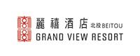 北投麗禧溫泉酒店,飯店網頁設計,網頁設計,北投麗禧網頁設計,hotel website design,resort homepage design