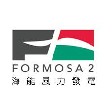 風力發電網頁設計,Formosa 2, Formosa 2 wind power,homepage design,網頁設計,海能風力發電,海能風力發電網頁設計,海能風電,Formosa II