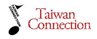Taiwan Connection,TC,台灣TC,台灣TC室內樂團,嚴長壽,胡乃元,古典樂團網頁設計,網站設計,web design