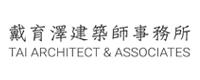 戴育澤建築師事務所,戴育澤,建築,設計