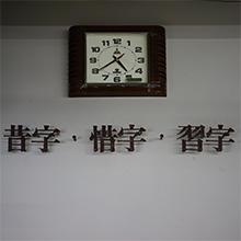 日星鑄字行,網頁設計,台北網頁設計,RWD,文創網頁設計,homepage,網站設計