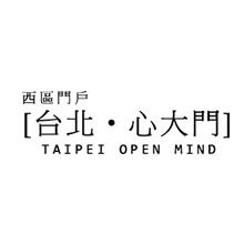 西區門戶計畫,RWD,homepage design,網頁設計,都發局,台北市西區門戶計劃網頁設計